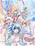Cardfight Vanguard by MarxArtCo