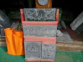 Swayambhu - Plate Carving 2 by extremeracer19