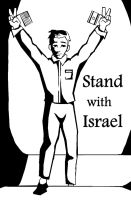 Stand With Israel by Asderathos