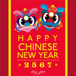 Happy Chinese New Year! by 91Jane