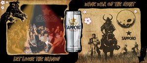 Contest: Sapporo CANvas Entry by RaiZhuW-The-Real