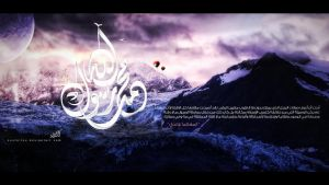 Prophet Mohammad by soufellou