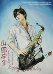 Strawberry Saxophone Prince Yamada by ubeng