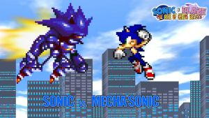 Battle #01 - Sonic vs. Mecha Sonic by KingAsylus91