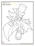 Kaito Shadow Sonic channel lineart by shadowhatesomochao
