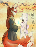 Kitsune no Yomeiri by Chrissyissypoo19