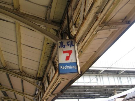 Kaohsiung Train Station by decline222