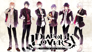Diabolik Lovers PSP Wallpaper by sindia64