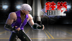 TEKKEN 2 - Lee the Silver Haired Demon by Hyde209