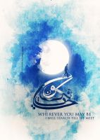 Wherever You May Be .. by Sarah261109