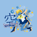 Super Sailor Uranus T-Shirt Design by Sigma-Astra