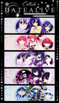 [Collab #1] Date A Live by stella-reina