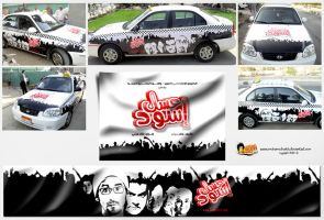 3asl eswed movie taxi design by mohamedsaleh
