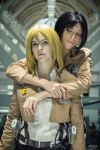 Attack on Titan- Don't Hurt me by JFamily