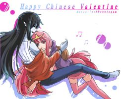 Happy Chinese Valentine by blueplankton