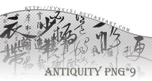 Antiquity png pack #03 by yynx151