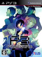Persona 3 PS3 Cover by FlashFumoffu
