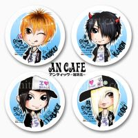 An Cafe - SPR buttons by nitiryan