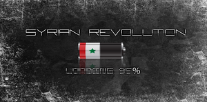 Syrian Revolution Loading - Free Syrian Army by UmmahSecurity