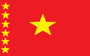 Democratic People's Republic of the Congo Flag by dragonvanguard