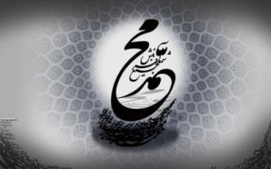 MUHAMMAd by shiawallpapers