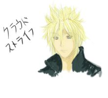 Cloud Strife Colour Ver. by star-stickies