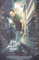 Tamer Hosny - Latest Album by adriano-designs