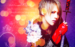 Shou - wallpaper by Chank1