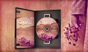 tenaset dvd cover by ibrahim-ksa