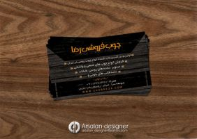 reza woodshop by arsalan-design