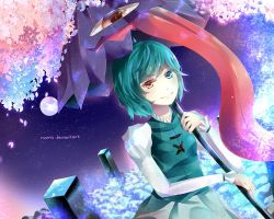 Flipped Kogasa by Ruurin