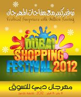 Dubai shopping festival by syedmaaz