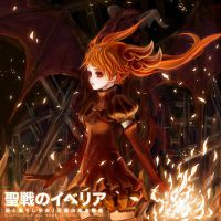Battle Chronicle: Inferno by lilin2015