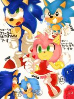 amy this amy that by chippuuuu