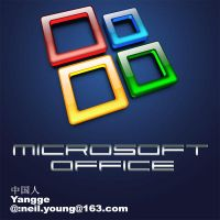 Microsoft Office logo by neily