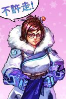 You Mei not Go! by Morigalaxy