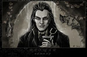 A Farewell to the Vamp by MarylinFill