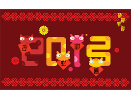 Chinese New Year Of Snake 2013 by helios1027