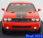 Revell Challenger 03 by celsoryuji