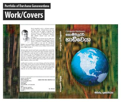 Computer Hardware Book Cover by darshana4it
