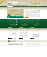 Ansar Mohamad Website by OneOusa