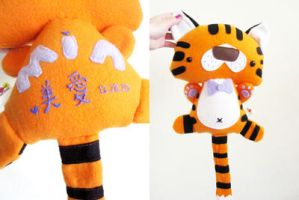 Custom Order for a Tiger by casscc