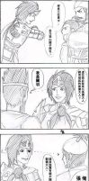 Dynasty Warriors 6 comic 5 by ying123