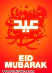 Eid Card XVII by Teakster