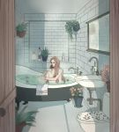 Bathroom garden by katebox