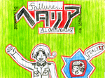 Hetalia: Failure All Over Again Cover Page by BraveTheCat