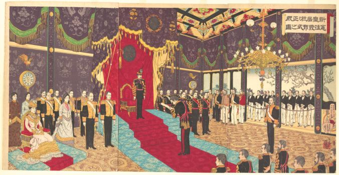 Adachi  - Illustration of the Issuing of the State by ArtLovers68