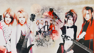 Sug and SCREW Wallpaper by ParanoiaGod69