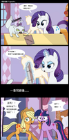 Musapan's MLP Comics translate in chinese (4/8) by clearnessun