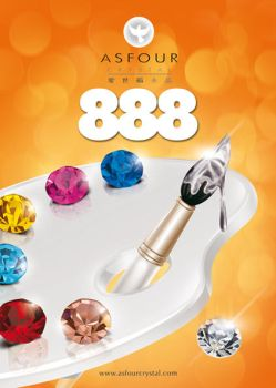 Asfour Crystal 888 Poster by HassanyDesign